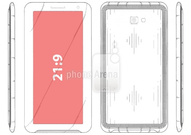 Samsung-patents-elongated-mobile-phone-all-1