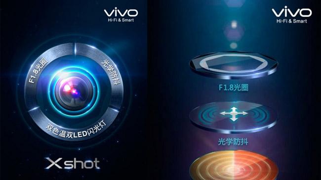 vivo-xshot1
