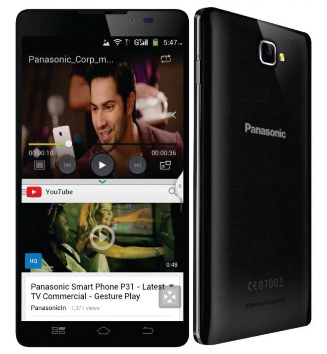 Panasonic-P81