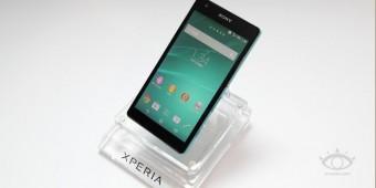 Sony-Xperia-Z2a-1-665x374