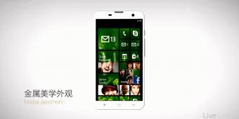 hisense-windows-phone-8-1-china-telecomevent5