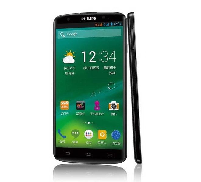 smartphone Philips I928 tela