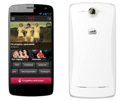 Micromax-Canvas-Beat-A114R-Image