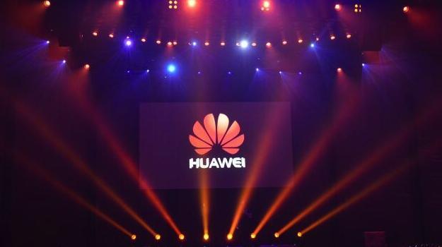 Huawei-Logo-Stage