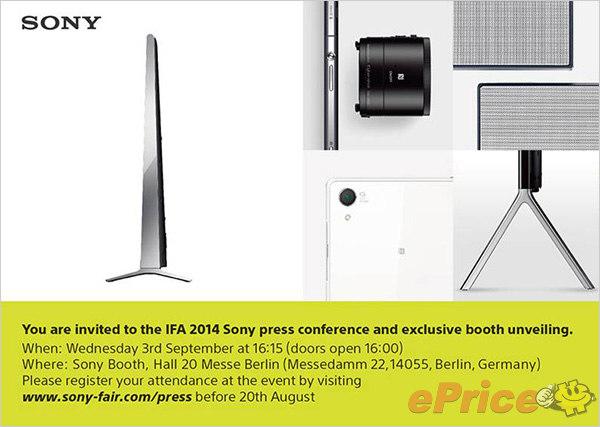 Sony-IFA-2014-Press-Invite