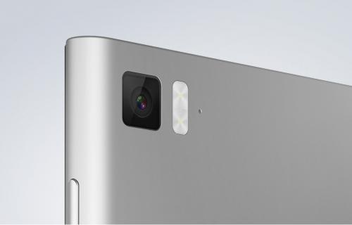 Xiaomi-Mi-3-e1407764393342