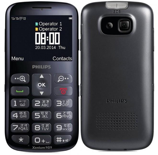Philips-X2566