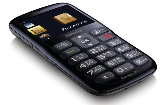 Philips-X25661