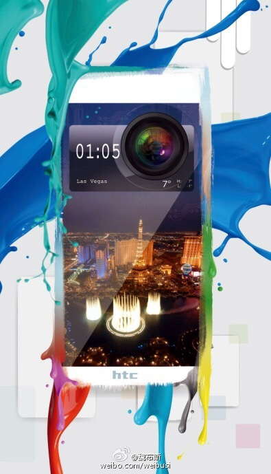 HTC-CES-2015-invite