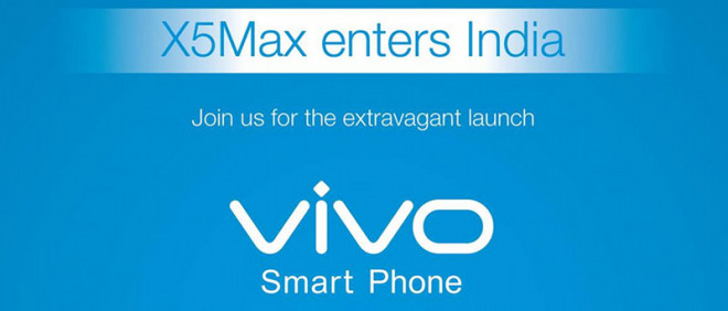 Vivo-X5Max-India