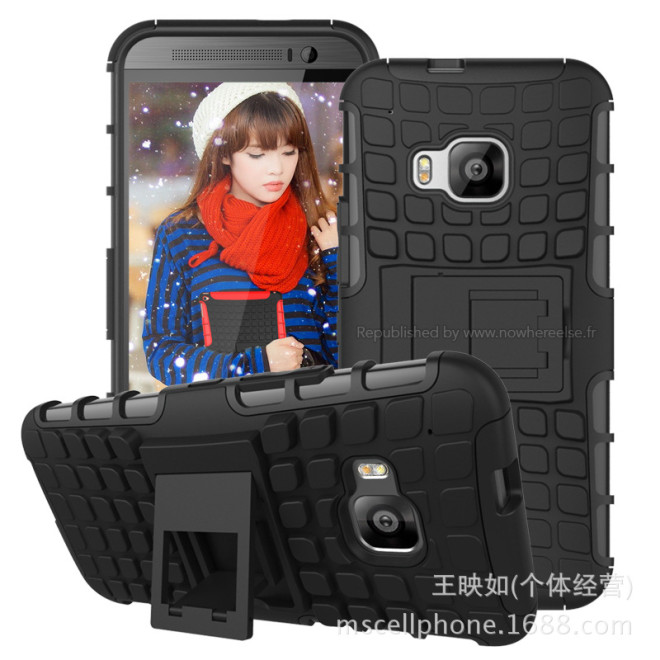 HTC-One-M9-2015-Black