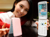 LG-Ice-Cream-Smart-d-