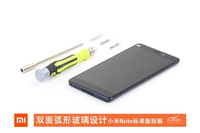 Xiaomi-Mi-Note-teardown_1