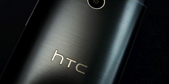 htc-one-m8-prime