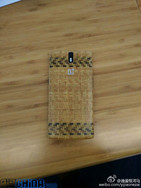 oneplus-one-basket-weave-3