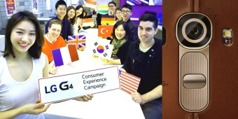 LG_Consumer_Experience-800x420