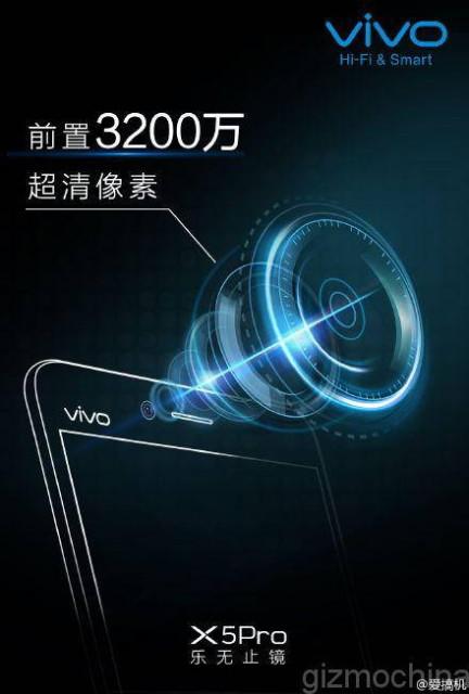 Vivo-X5Pro-32Mp-front-camera-432x640