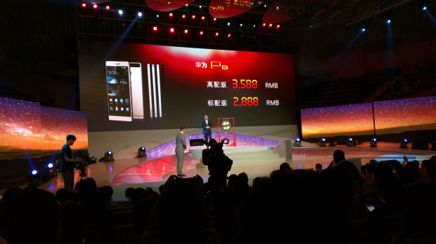 Huawei P8 Officially Released in China, Priced at $578 ...