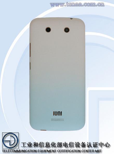 iuni n1 2