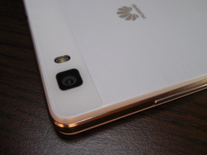 Huawei-P8-Lite_056
