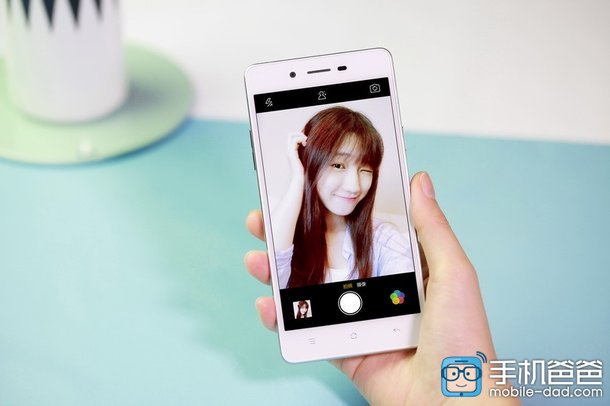 oppo a51 3
