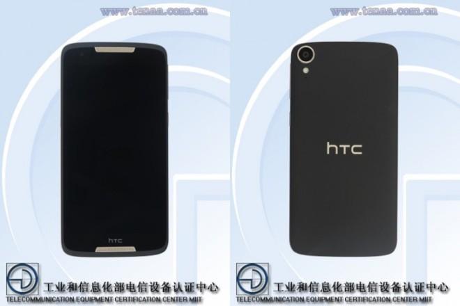 HTC D828w 1