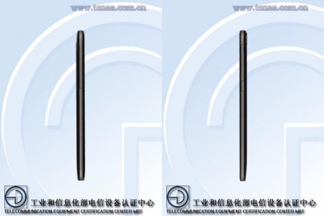 HTC D828w 2