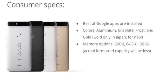 Nexus 6P (6)