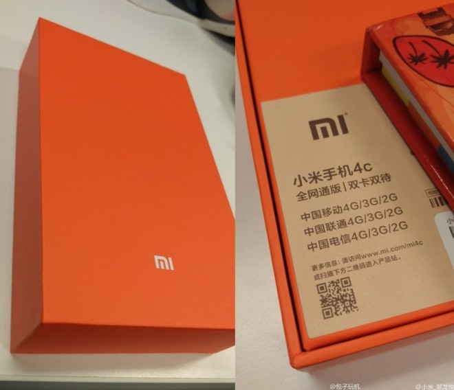 Xiaomi-Mi-4c-and-box-leak-on-the-day-before-Xiaomis-media-event (3)-horz
