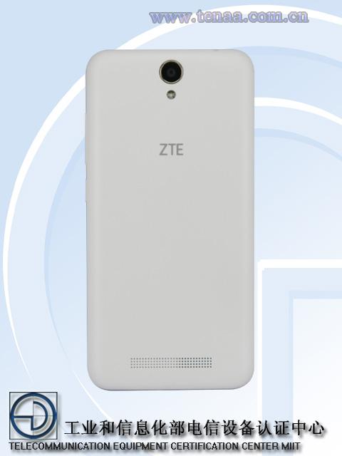 ZTE Q529E 3
