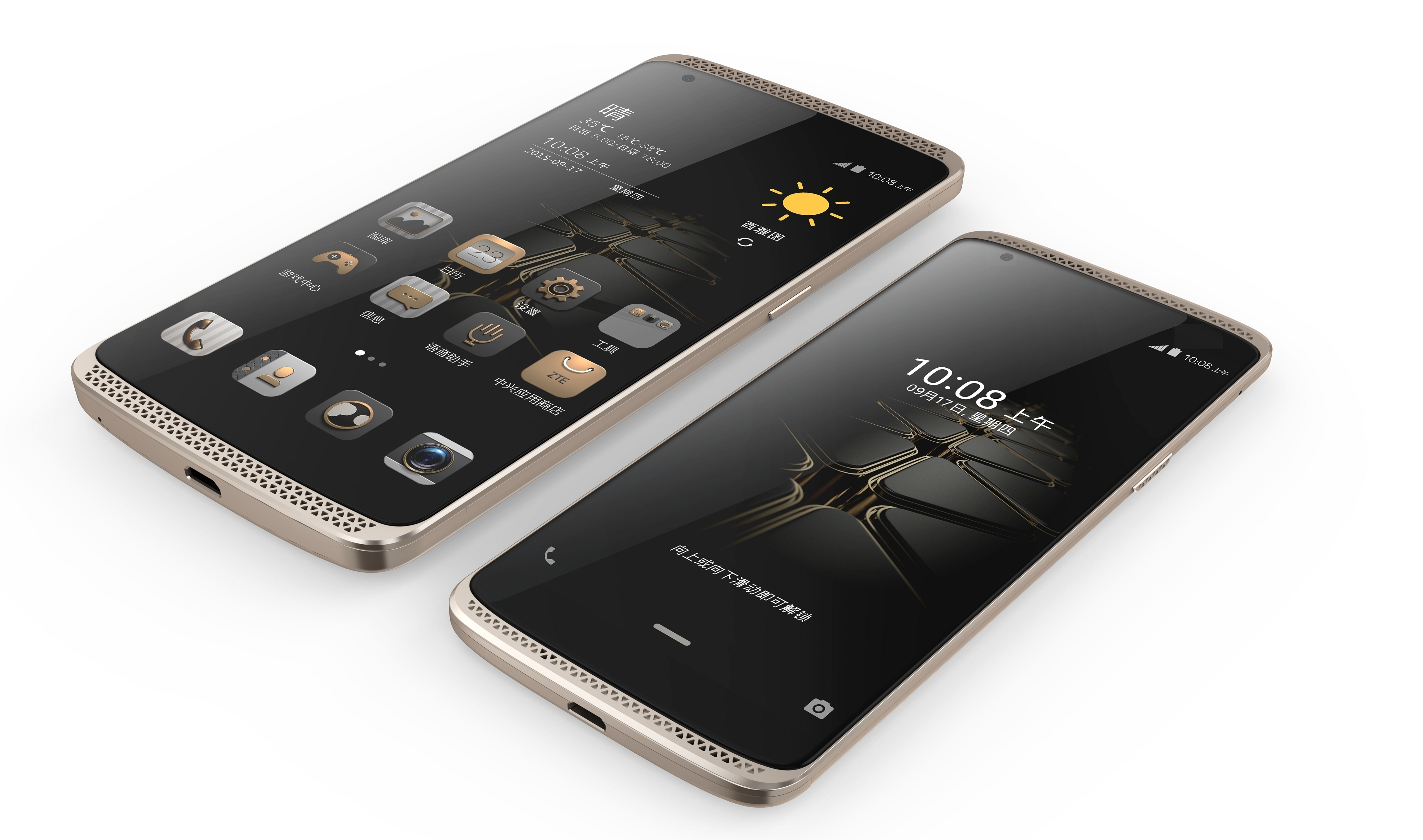 ZTE Axon Mini Goes To Sale In China for $425; Europe Is ...