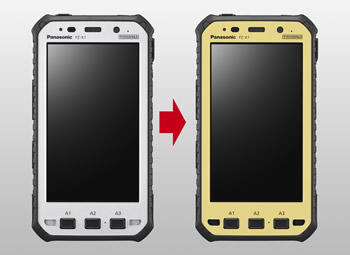 explosion proof phone 2