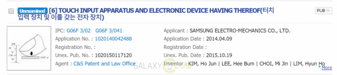 samsung-galaxy-s7-3d-force-touch-patent-1024x228