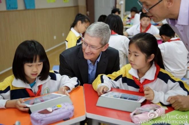 tim-university-china-780x519