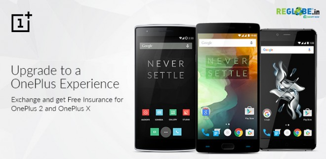 OnePlus-exchange-offer