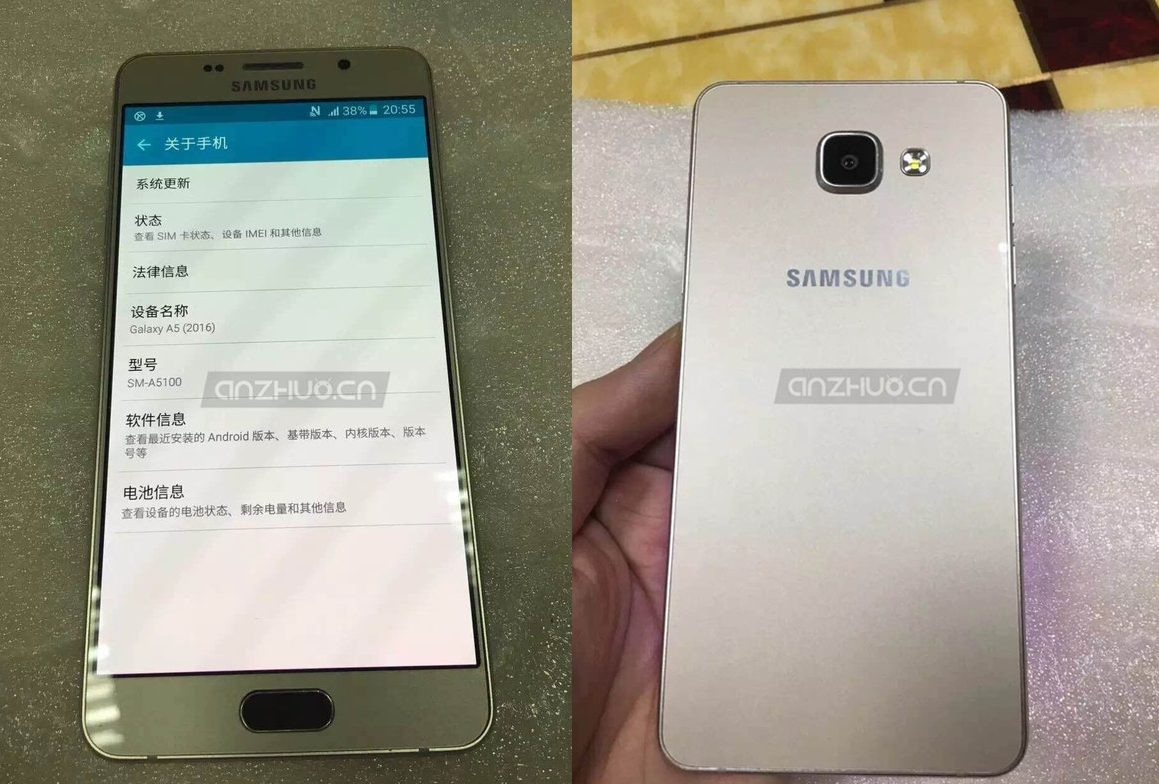 how to get led notification on samsung a5