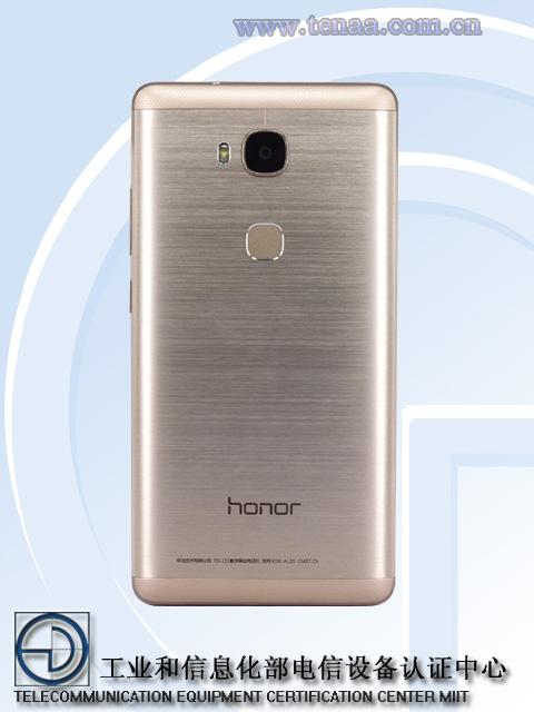Huawei-TENAA-listing-1
