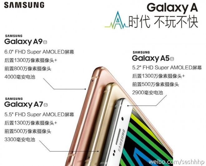 2 សន្លឹករបស់ត្រកូល Galaxy A ជំនាន់ថ្មី សឹងតែ Apple សុំខ្មាស