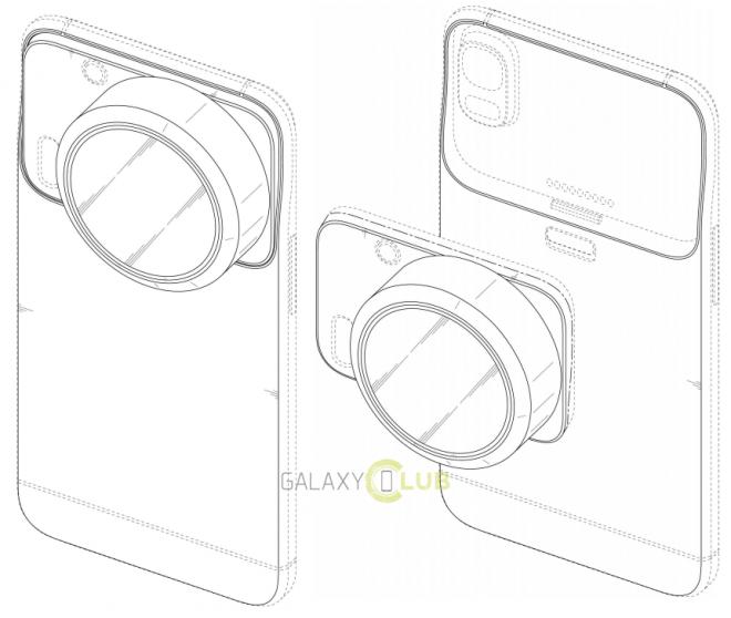 camera-phone-patent-zoom-module