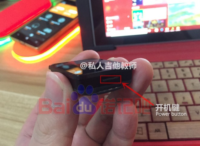 Nokia Moonraker Cancelled Smartwatch Leaks Again, This ...