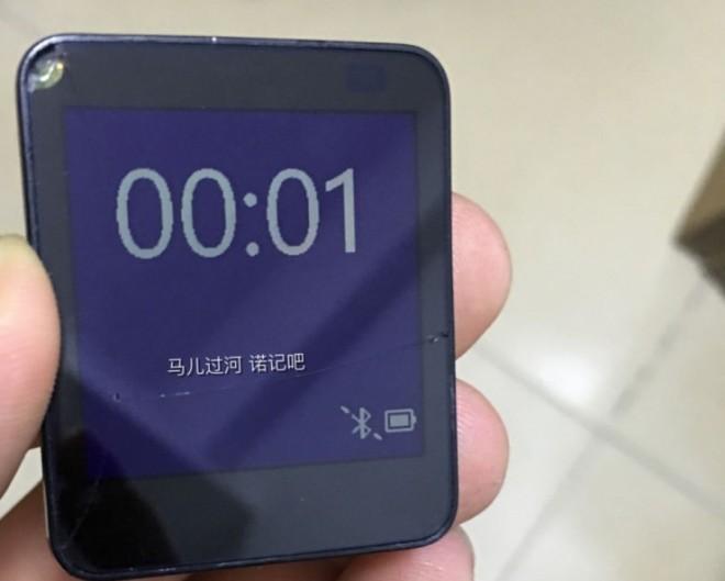 Nokia-Smart-watch_leiphone010403