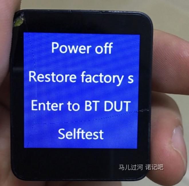 Nokia-Smart-watch_leiphone010404