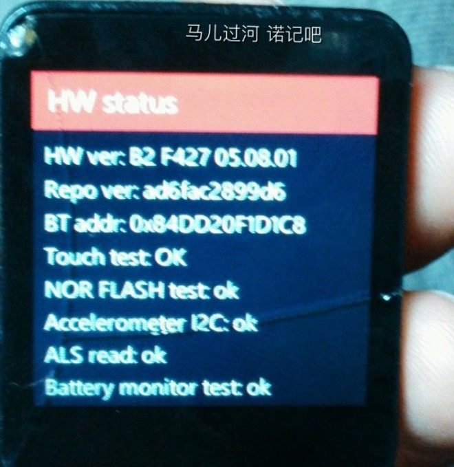 Nokia-Smart-watch_leiphone010405