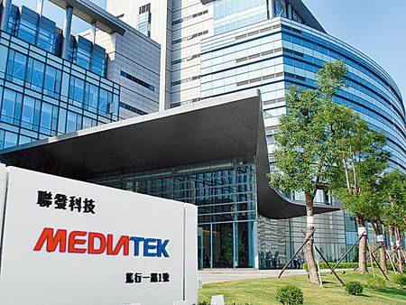 mediatek hq
