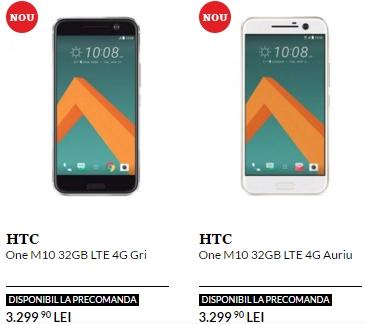 HTC M10 QM
