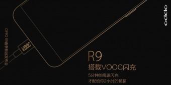 Oppo+R9