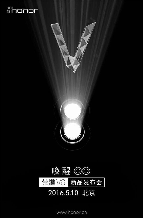 honor-v8-launch