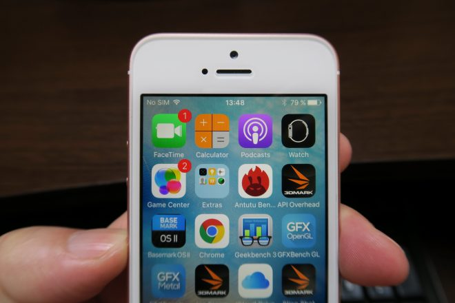 Apple-iPhone-SE_029