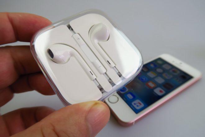 Apple-iPhone-SE_066