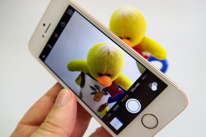 Apple-iPhone-SE_098